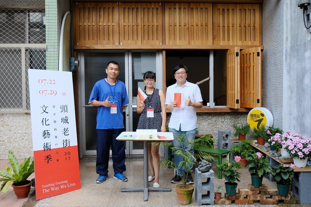 教育部青年署推動「青年社區參與行動2.0 Changemaker計畫」將於9月1...