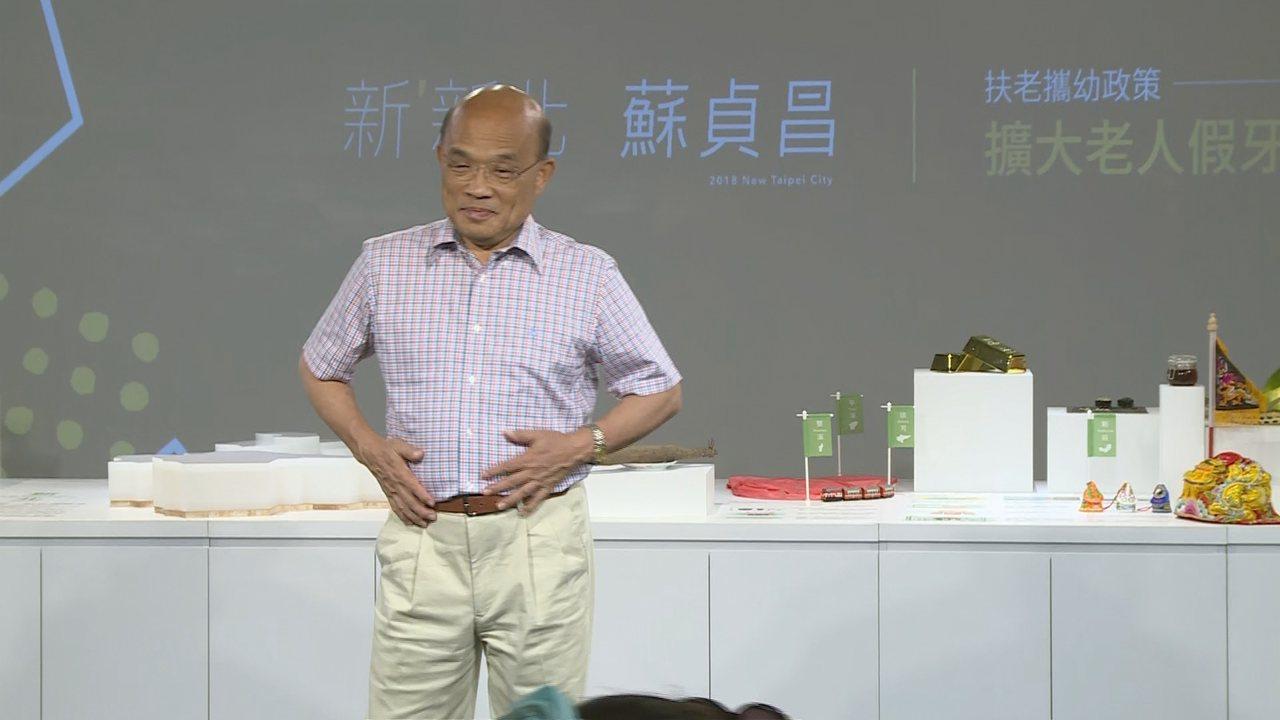 民進黨新北市長參選人蘇貞昌。聯合報系記者陳聖文/攝影