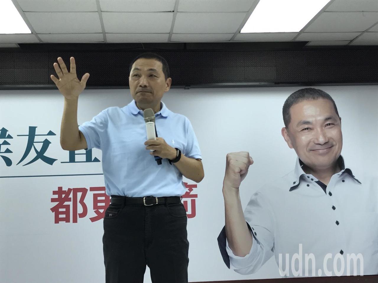 國民黨新北市長參選人侯友宜。記者陳珮琦/攝影