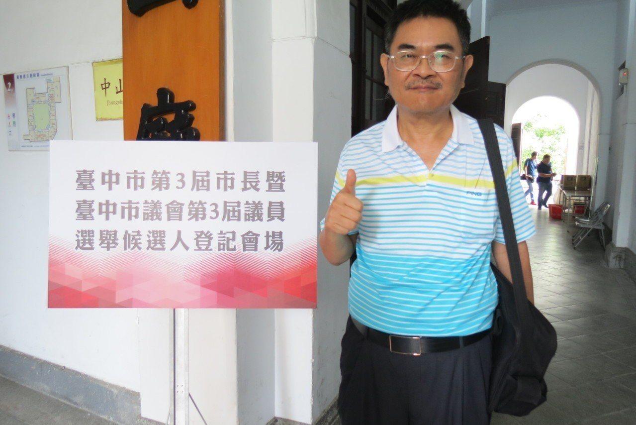 59歲的無黨籍宋原通今登記參選台中市長,他自稱是退休外交人員,主張讓台中成為兩岸...