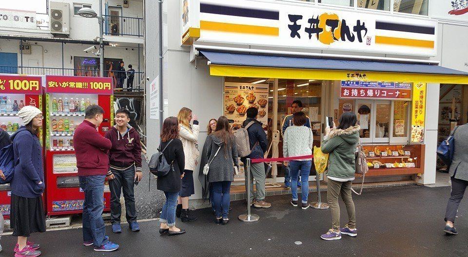 在日本擁有上百家連鎖店的天丼てんや首登台。圖/摘自品牌粉絲團