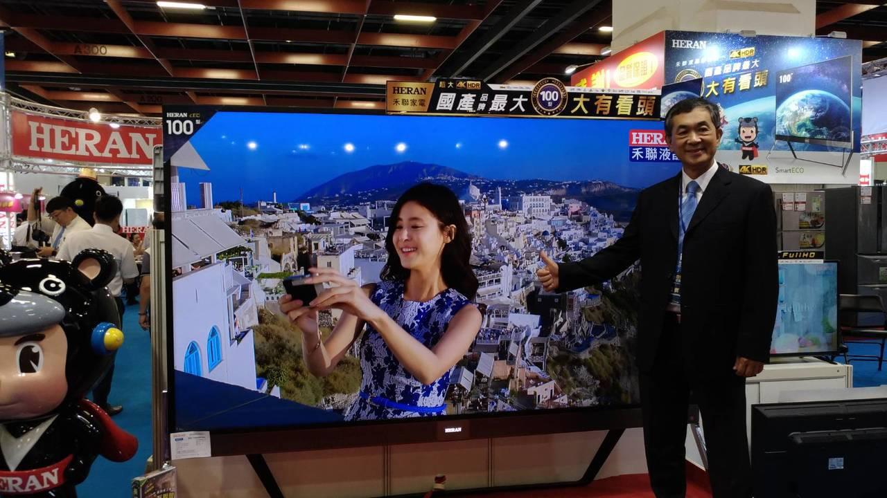 家電大廠禾聯碩營業事業部區總經理林欽宏,在台北3C電腦電器空調影音展推出全產品參...