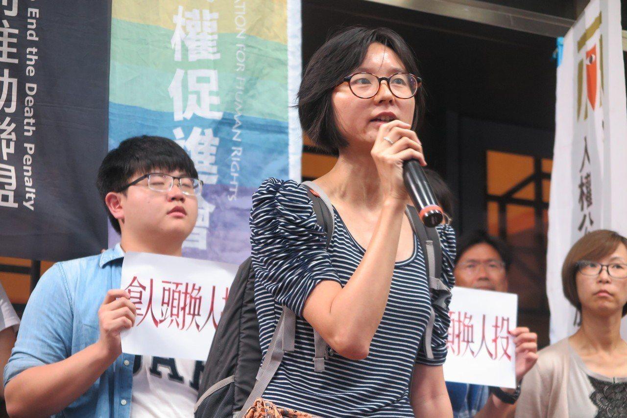 台灣人權促進會秘書長邱伊翎。記者林孟潔/攝影
