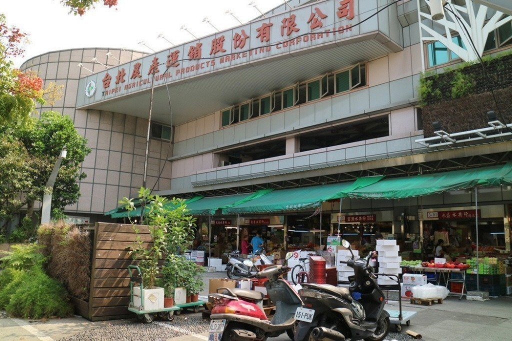 台北農產運銷公司。聯合報系資料照