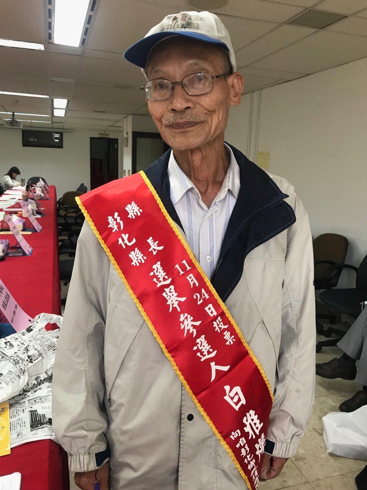 無黨籍的白雅燦政大法律系畢業,他在70、80年代曾因言論問題做過政治牢13年,出...