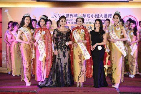 前佳樂小姐、選美出身的女星梁佑南,今為「2018世界華人華裔小姐」擔任評審, 看到台上的佳麗,她感嘆:「彷如看到當年的我。」回憶當年才18歲便參加選美,什麼都不懂,是媽媽給予最大的支持與鼓勵,但最近...