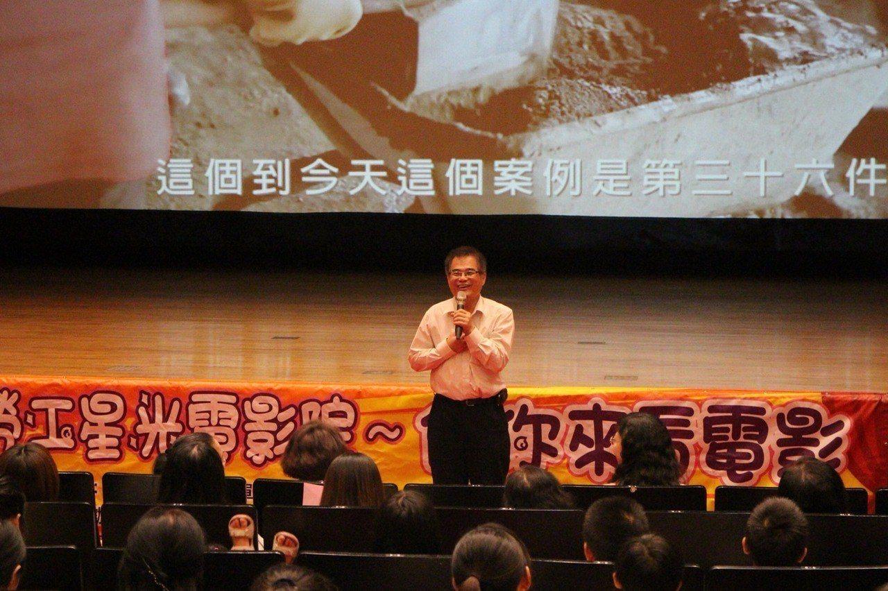 台南市勞工電影院晚上在新營文 化中心演藝廳播放「可可夜總會」。圖/台南市勞工局提...
