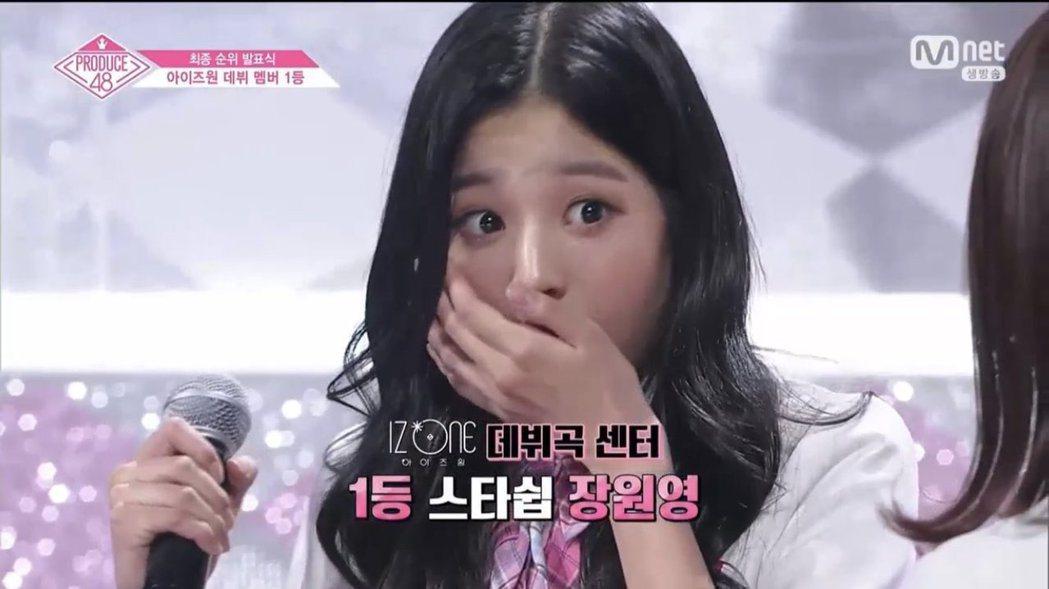 張元英聽到名次時不可置信。圖/摘自Mnet