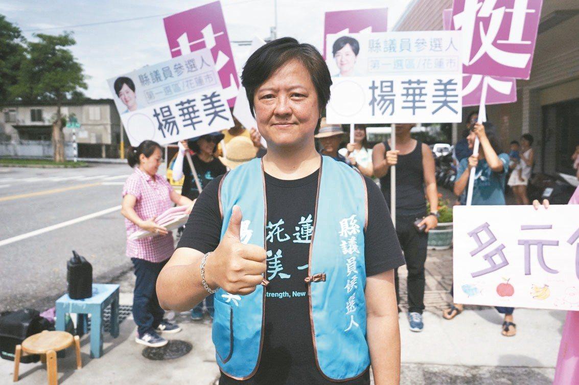 資深社工楊華美以無黨素人之姿,再戰花蓮縣議員。 記者王燕華/攝影