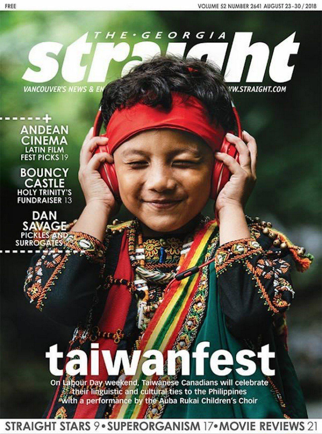 加拿大溫哥華當地最大免費週報「喬治亞海峽報」,上周封面人物是台灣屏東三地門的魯凱...