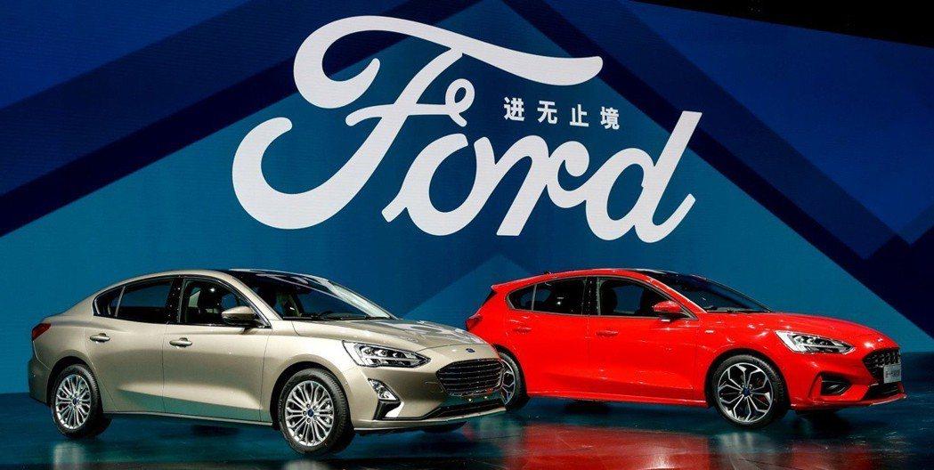 第四代Ford Focus已於中國開放預售。 摘自長安福特