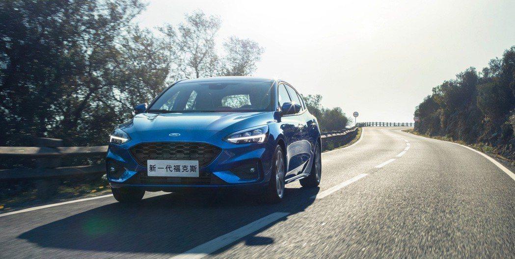 新世代Ford Focus。 摘自長安福特