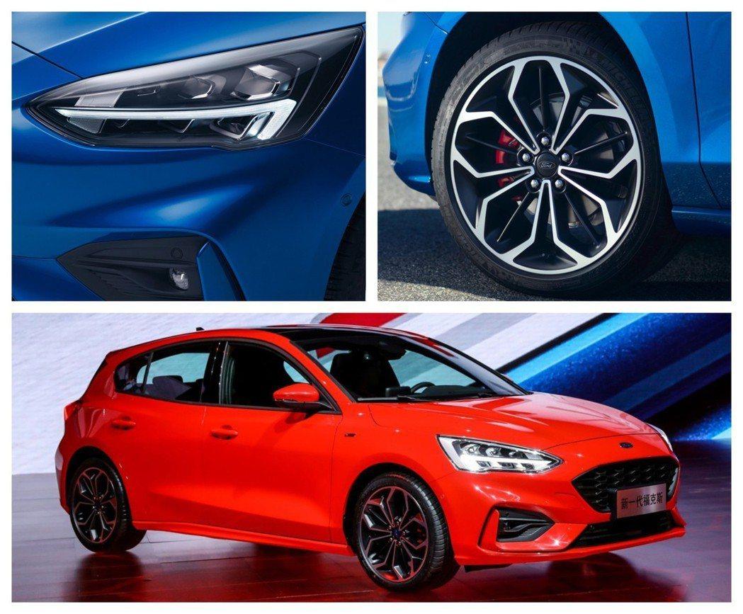中國版Ford Focus也有ST-Line車型。 摘自長安福特