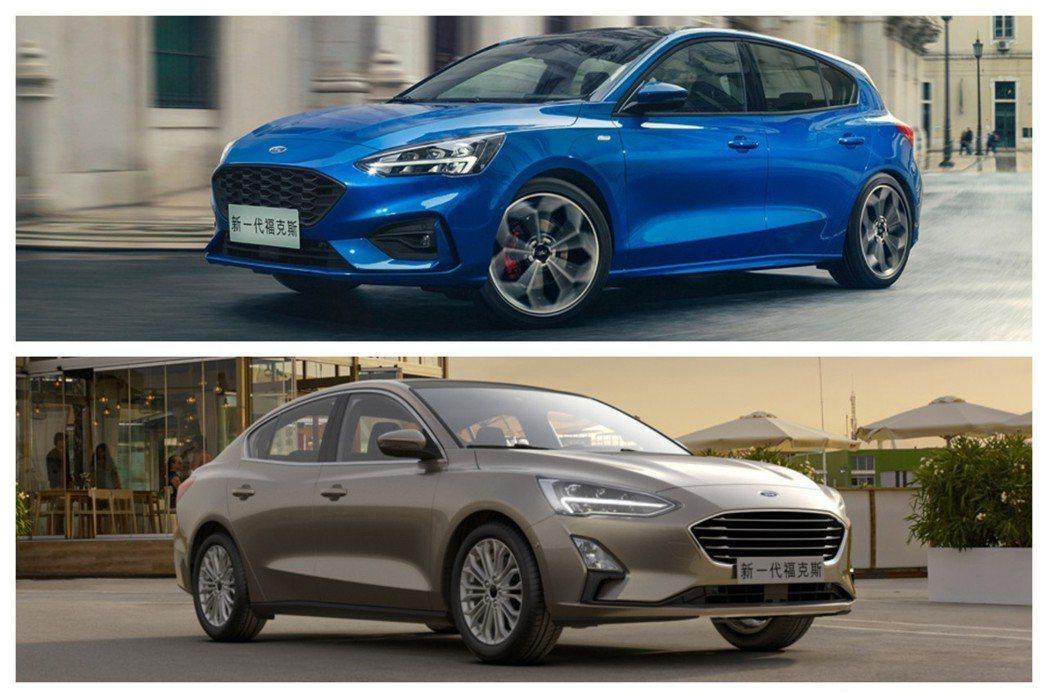 中國版新世代Ford Focus共提供三種動力車型。 摘自長安福特