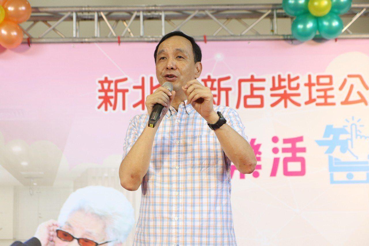 台北市社會局研擬一個月內補助長者配老花眼鏡,新北市長朱立倫指出,「編預算那會被打...