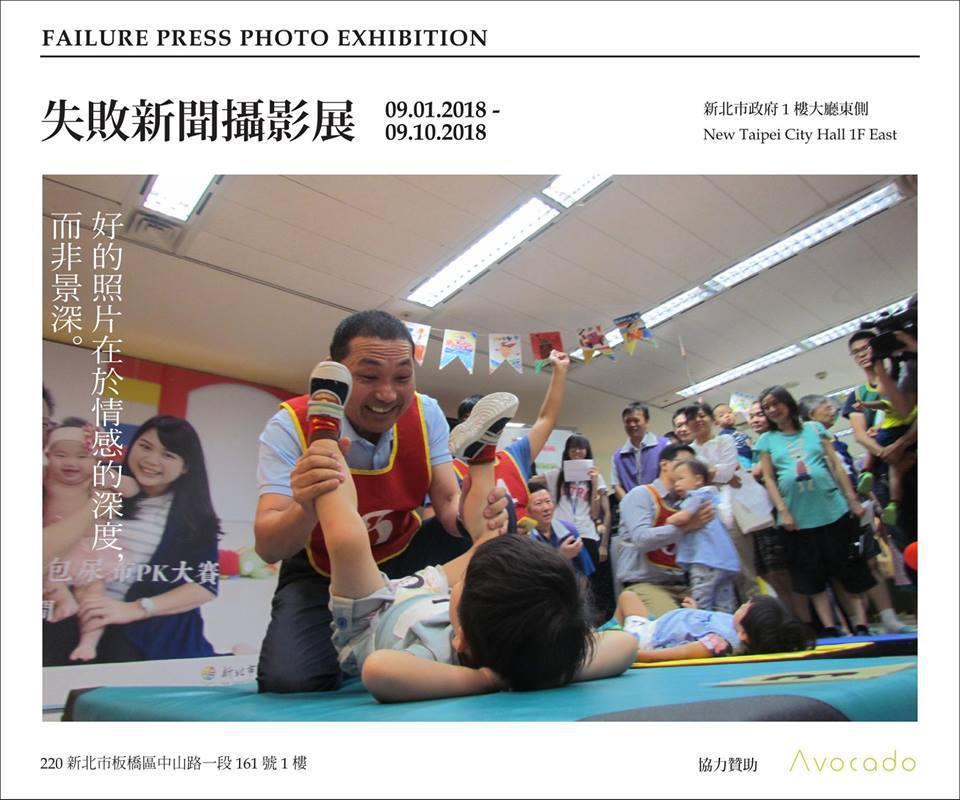 新北前副市長侯友宜曾參加活動,為孩子換尿布照片,因為角度問題也獲得網友高度關注,...