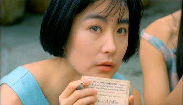 1980年代,林青霞一度赴香港影壇發展,雖然已算是同期在港的台灣女星中最成功的一位,也比在台灣的角色更有突破,卻在百花齊放、天后輩出的情況下,不再是一枝獨秀的至尊,之後更進入低潮。在刻意扮醜的「奪命...