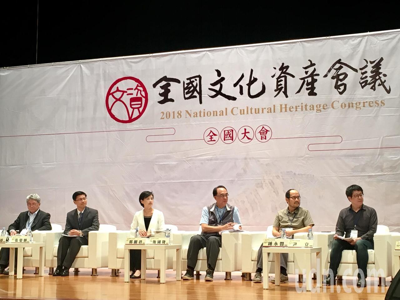 文化部今舉辦全國文化資產會議。記者吳姿賢/攝影