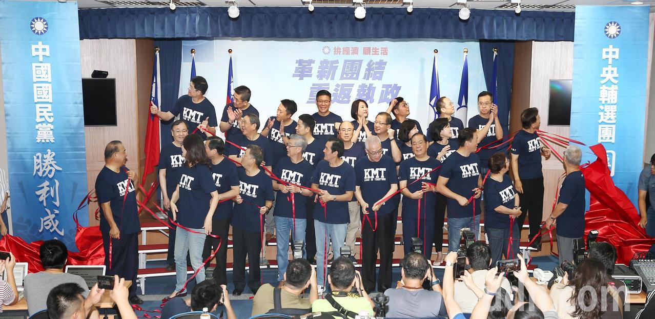 為因應年底大選,國民黨今天上午在黨部舉行中央助選團成立大會,由黨主席吳敦義和前總...