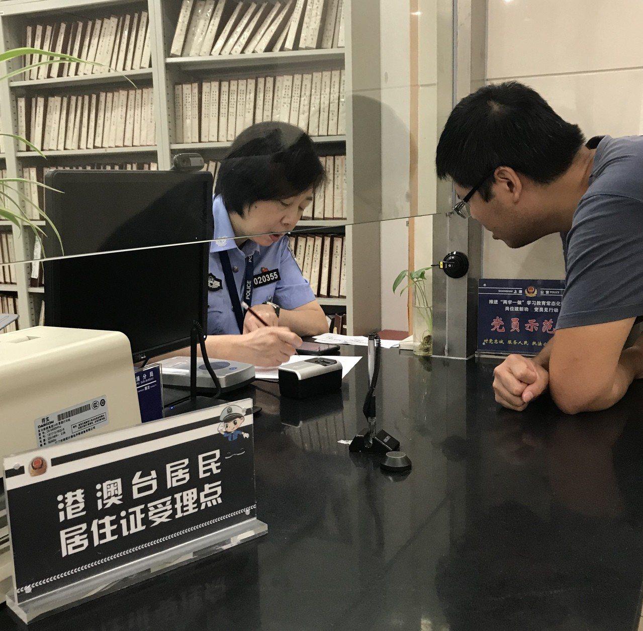 不少台灣人赴各指定派出所申辦大陸居住證。記者陳言喬/攝影