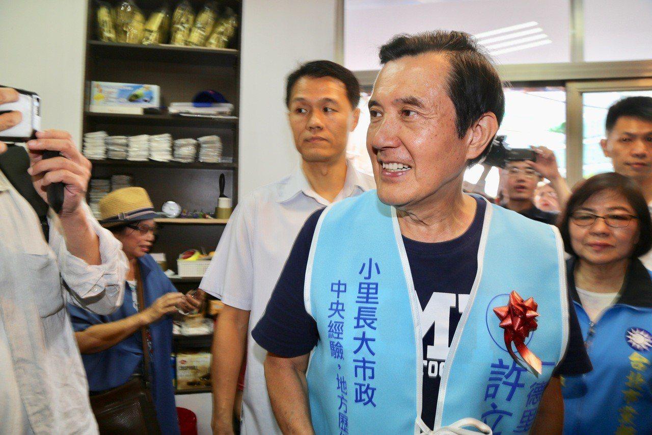 前總統馬英九今上午出席台北市里長參選人許立丕競選服務處成立茶會。記者魏莨伊/攝影