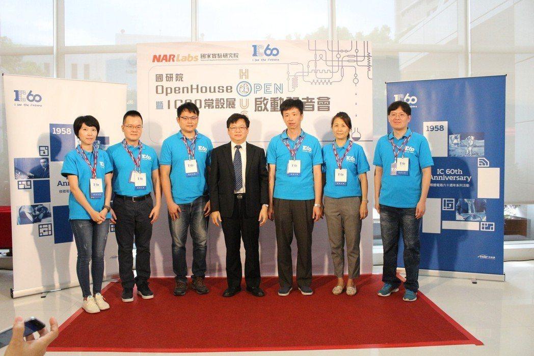 國研院配合科技部啟動的IC60系列活動,翻新晶片中心、奈米中心所在地奈米電子研究...