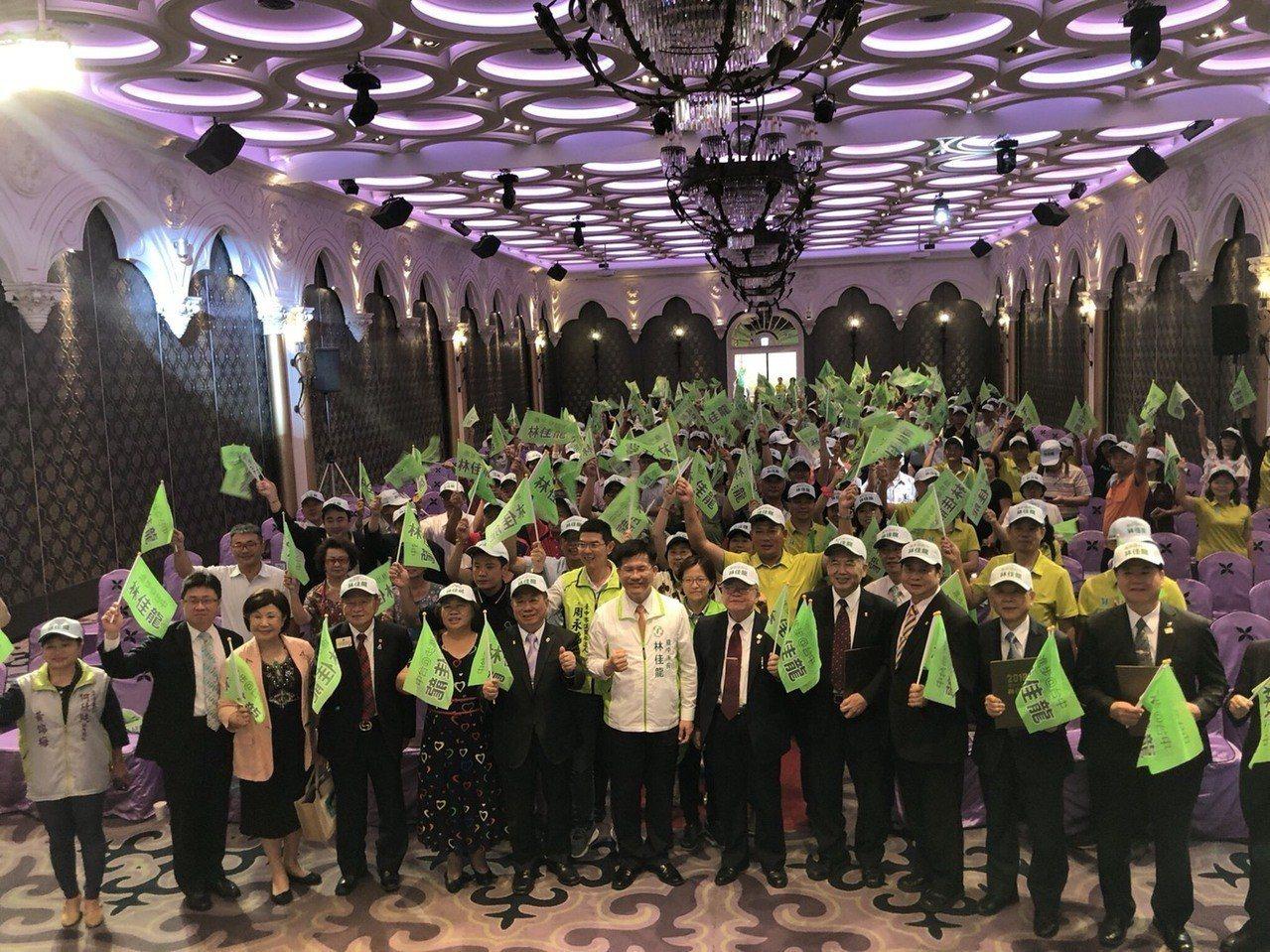 台中市山海屯(C2區)獅友支持林佳龍連任後援會成立大會成立,支持他連任。圖/台中...