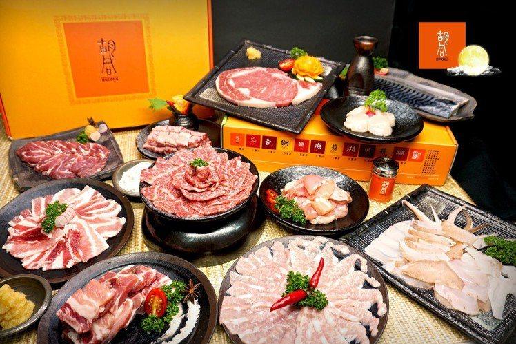 胡同燒肉今年推出美國安格斯牛與極品豚肉的兩款套餐組合。圖/胡同燒肉提供