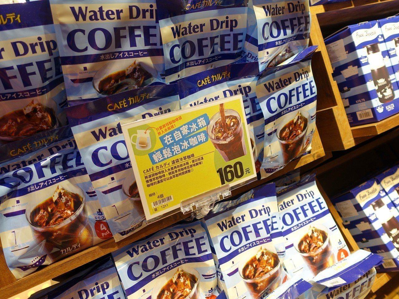 濾袋冷萃咖啡,售價160元。記者張芳瑜/攝影