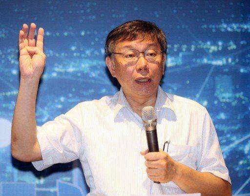 對於「到處都是夾娃娃機店」話題,台北市長柯文哲回應「他(丁守中)跟娃娃機有仇嗎?...
