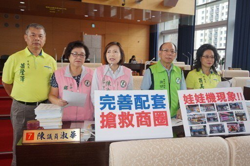 台中市議員擔心商圈出現「娃娃機現象」,意謂商機流失。 記者陳秋雲/攝影