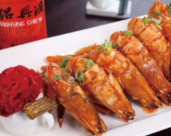 酒釀干燒蝦