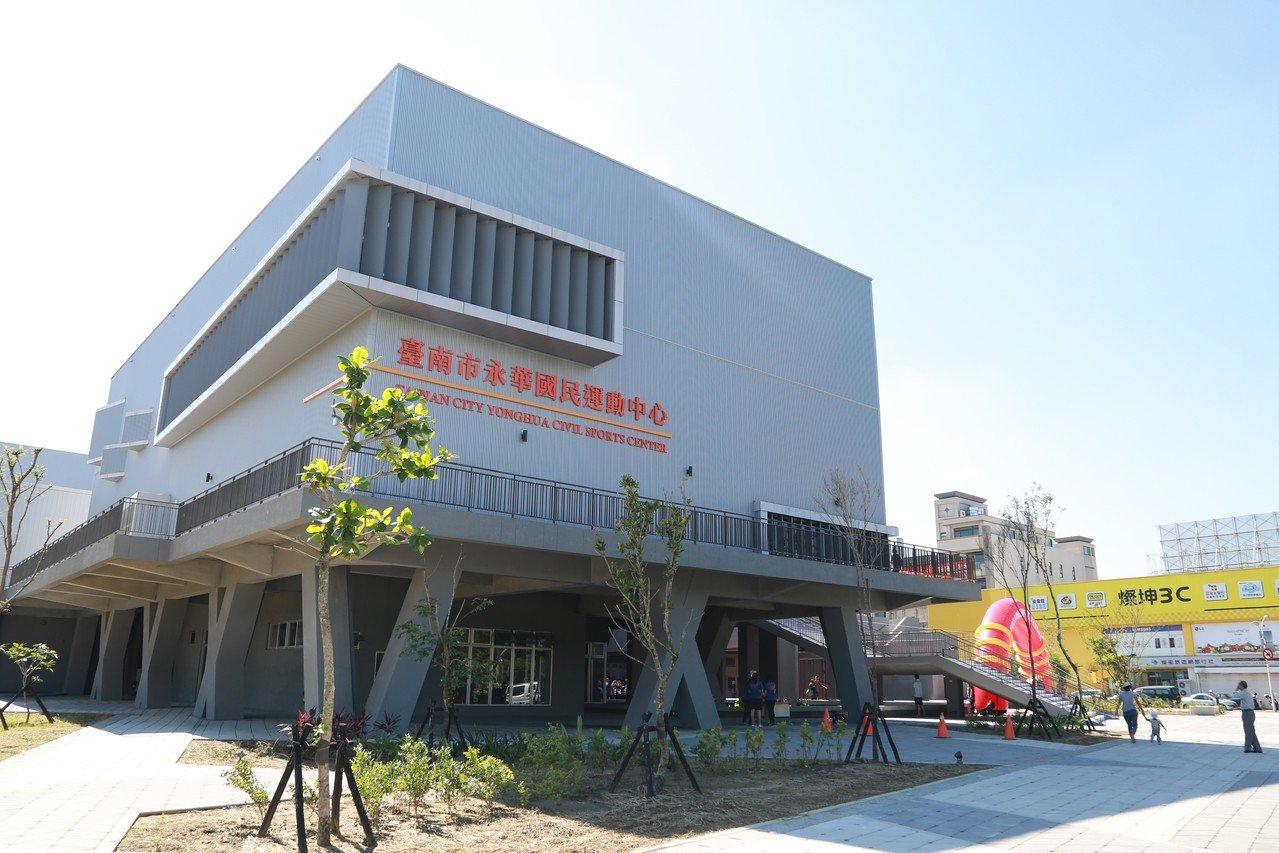 台南國民運動中心開幕,8天免費試用。圖/市府提供