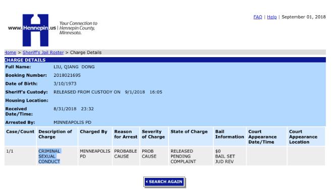 Hennepin County治安官網站記錄,Qiang Dong Liu 於當...