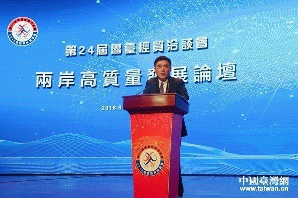 國民黨副主席郝龍斌在第24屆魯台會開幕式上致辭。 圖/取自中國台灣網