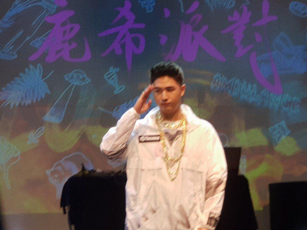 鹿希派今天要展現音樂實力。記者李姿瑩/攝影
