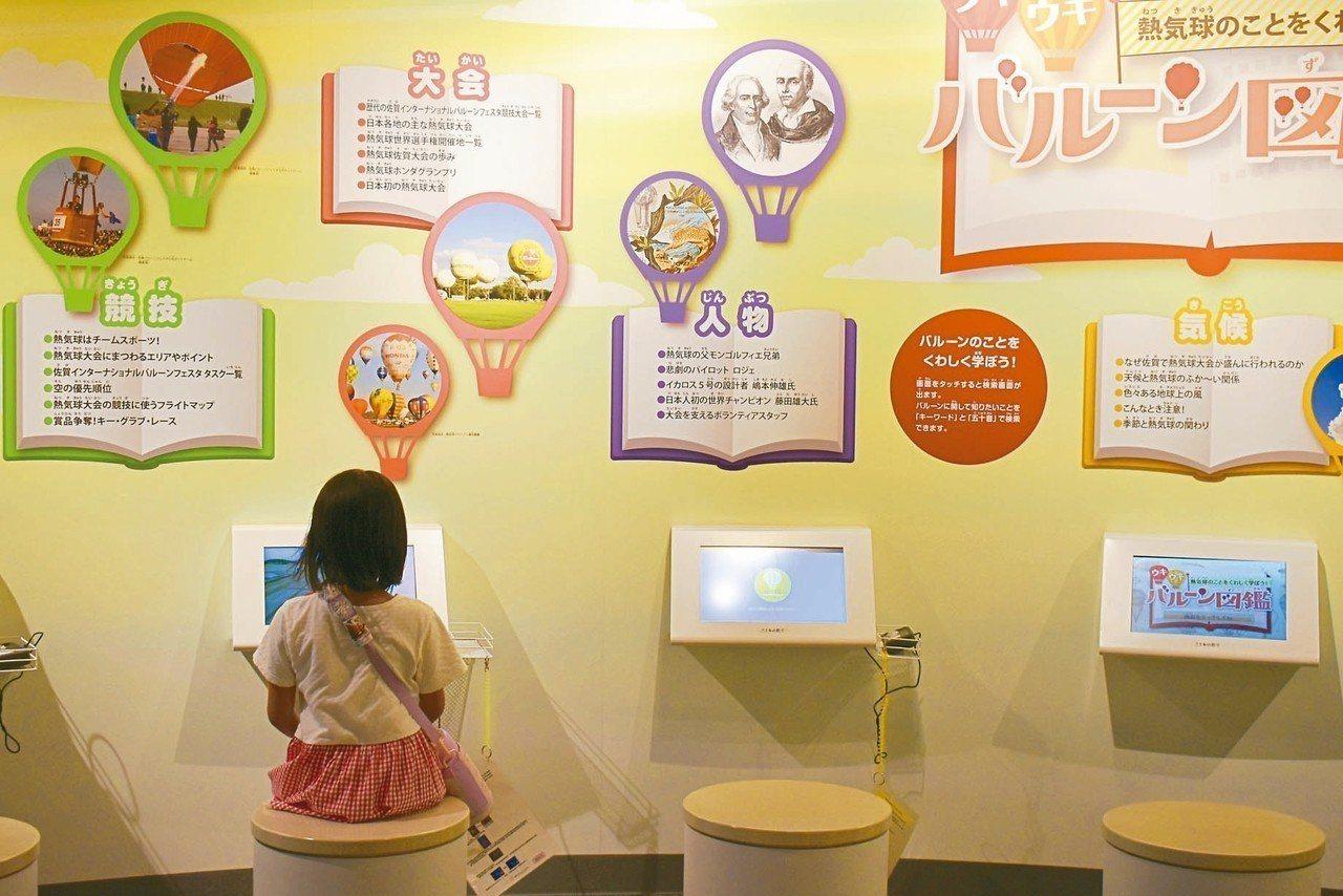 大人、小孩都適合來此參觀,門票價格介於200日幣到500日幣間。 記者魏妤庭/攝...