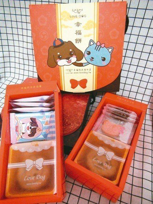 近年愛心募款大減,台灣幸福狗流浪中途協會推出中秋月餅禮盒籌措經費,月餅上印著狗狗...