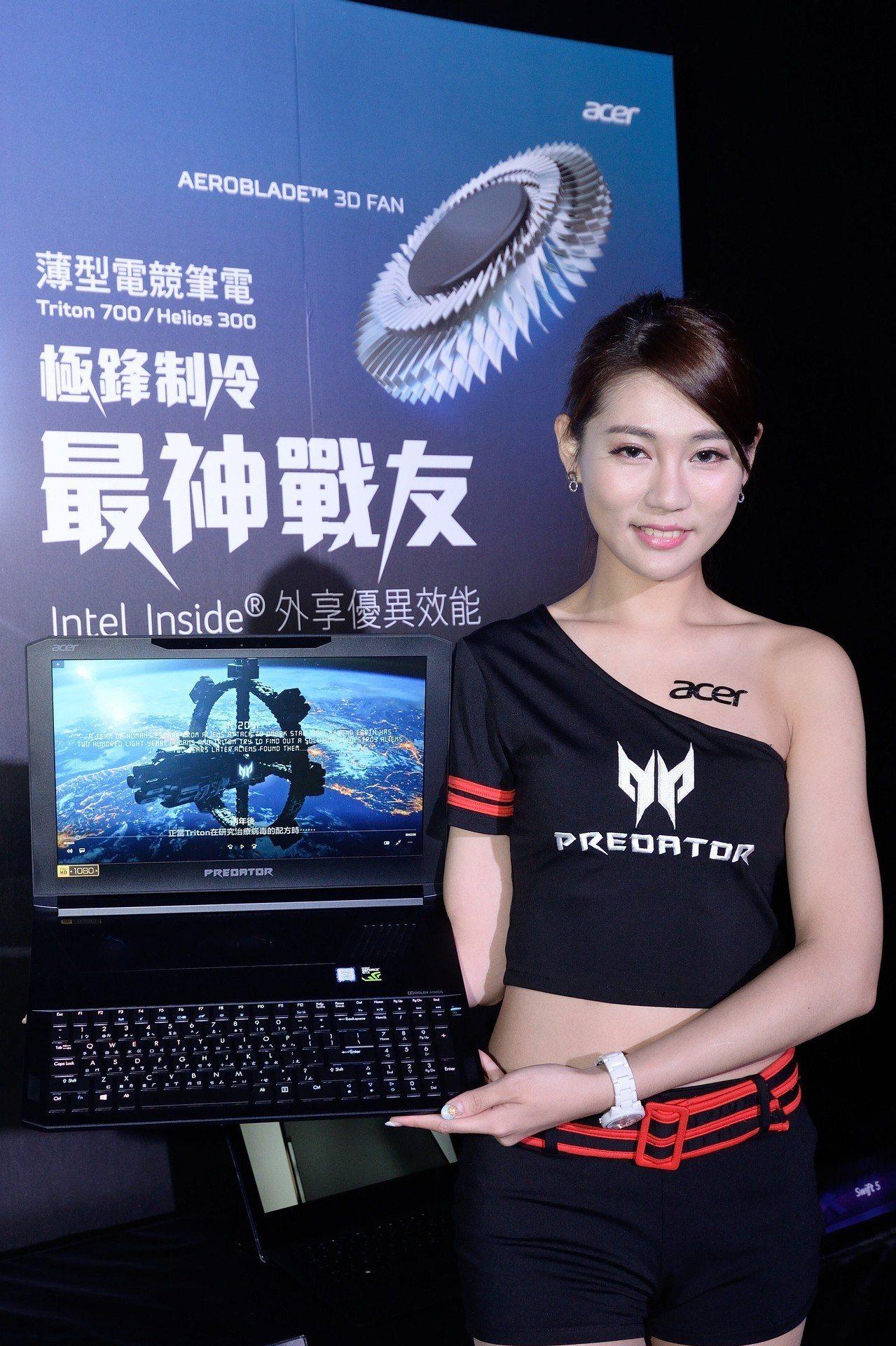 宏碁輕薄電競筆電Predator Triton 700,纖薄與效能兼具。圖/宏碁...