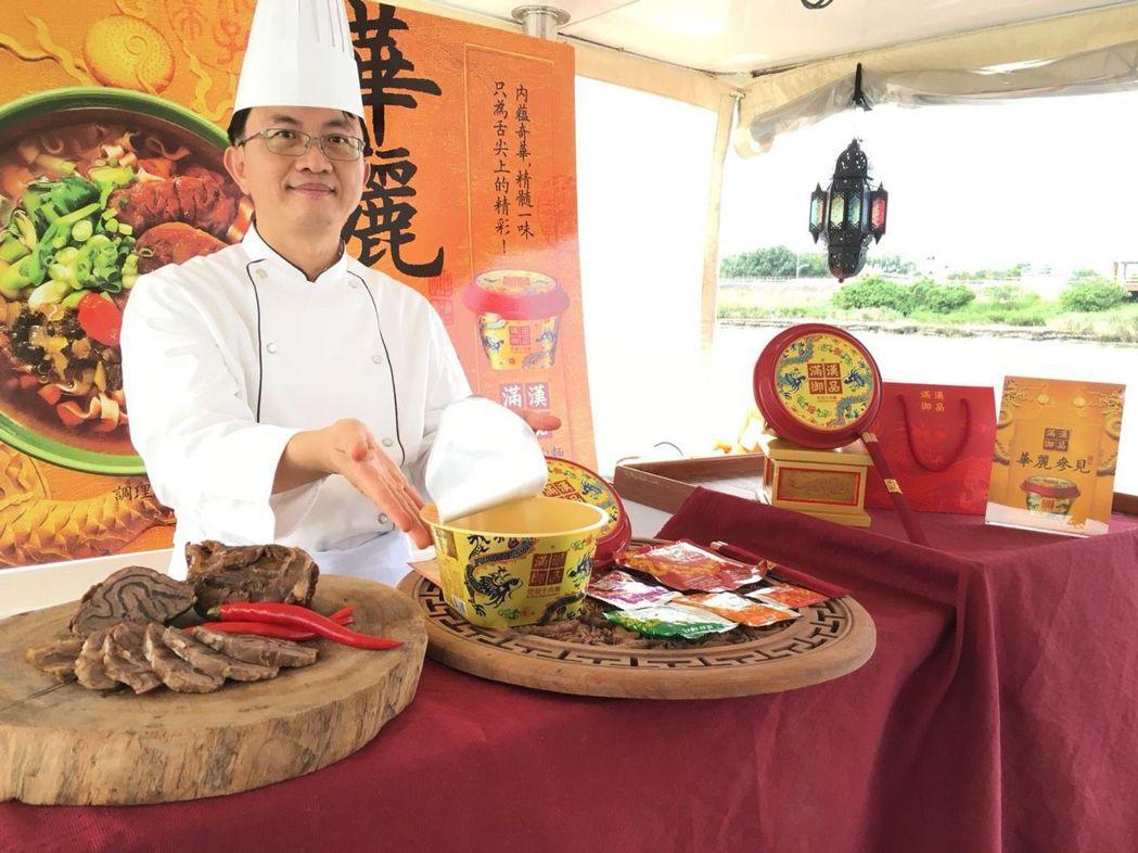 最貴氣的統一「滿漢御品‧𤆵燒牛肉麵」一碗248元限量發售(以業者實際訂價為準)。...