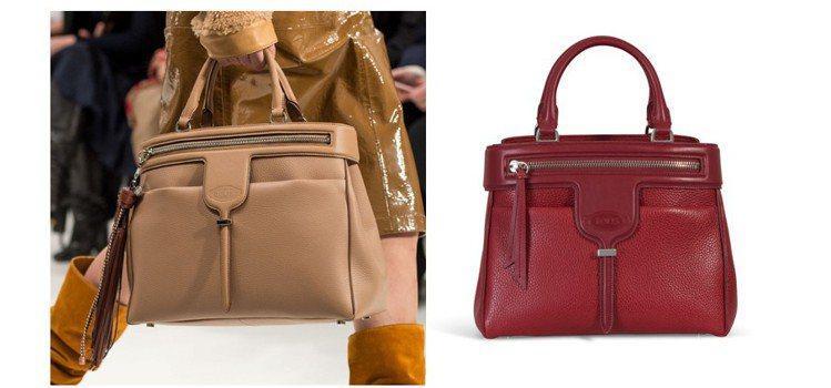 雙提把Thea Bag以分層內袋與充足的容量盡顯實用魅力。 圖/TOD'S ...