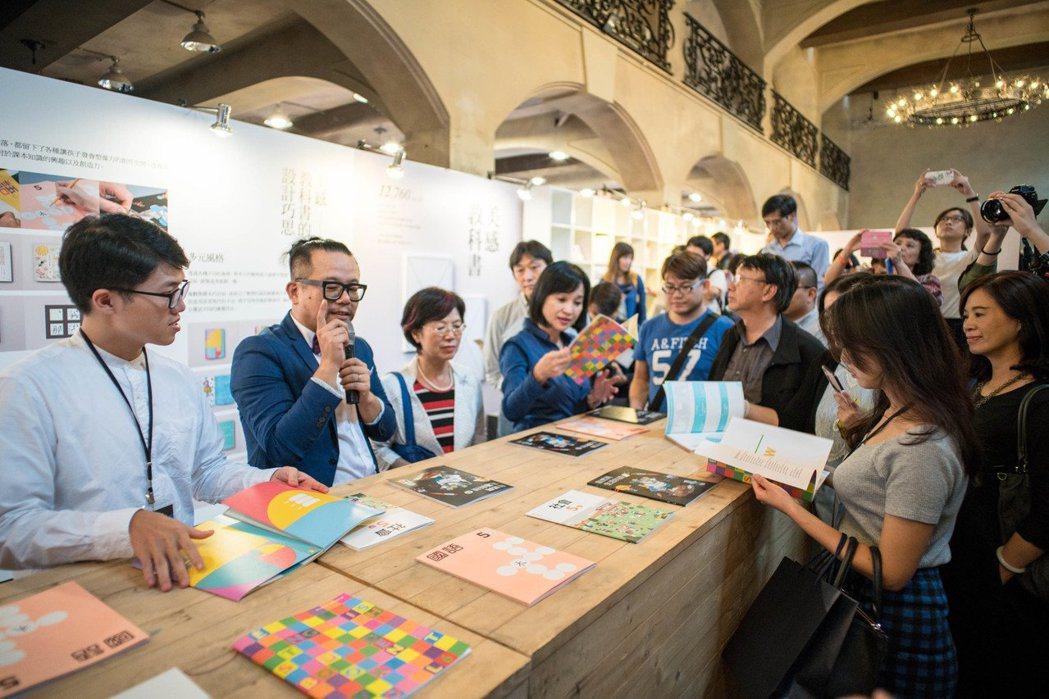 雜學校與美感教科書合作,認為教科書可以是一座美術館的概念開始。圖/報系資料照