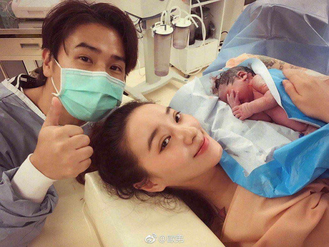 歐弟最近喜迎二女兒。 圖/擷自歐弟微博