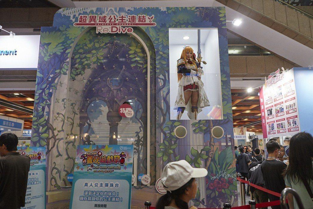 《超異域公主連結☆Re:Dive》「真人公主彈珠台」現場照片