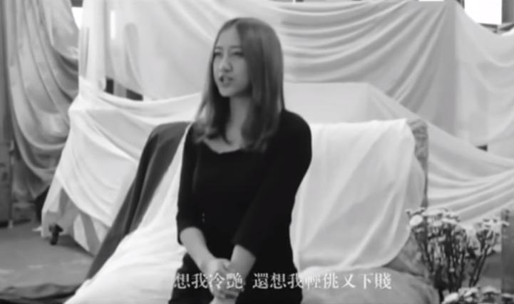 圖片來源/陳粒《易燃易爆炸》MV