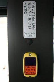 市公車。 圖/kotsu.city.nagoya.jp