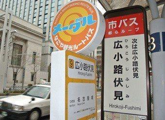 觀光巴士。 圖/名古屋觀光指南
