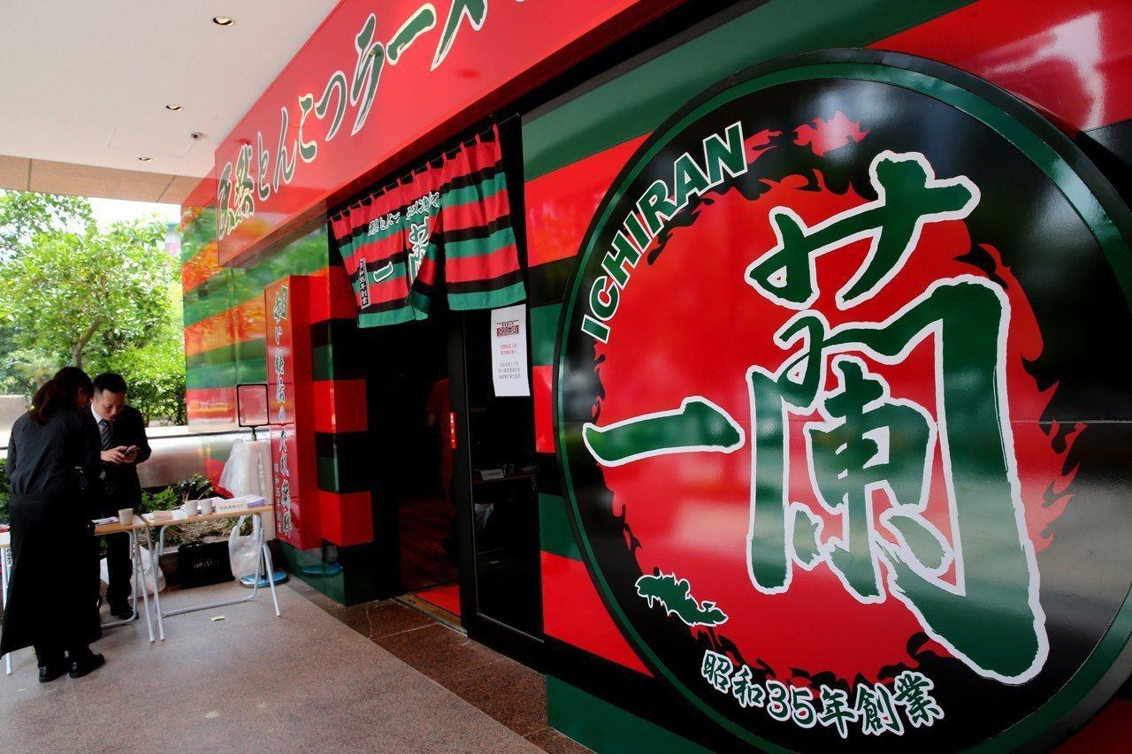 目前一蘭拉麵僅在台北開設2家店。圖/本報系資料照