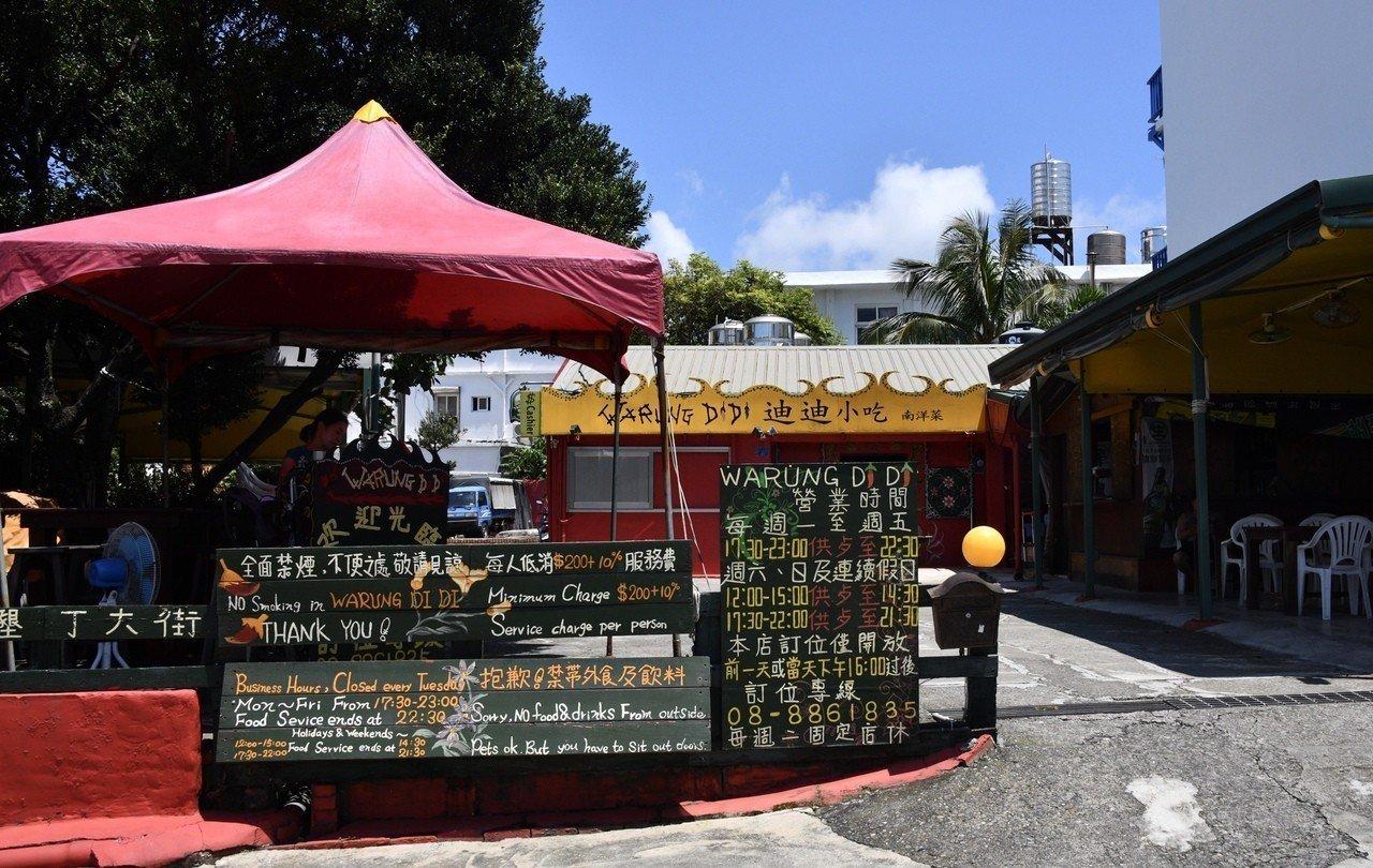 超過20年的墾丁大街知名店家「迪迪小吃」只經營到9月底。記者蔣繼平/翻攝