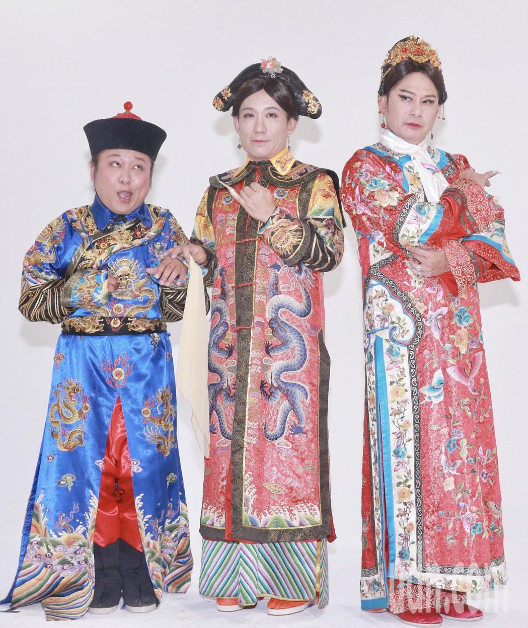 郭子乾(中)、洪都拉斯(右)、納豆為《悶鍋出任務》拍攝宣傳照,直接挑戰最夯宮鬥劇